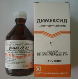 Tratament articular dimexid, Meniscului