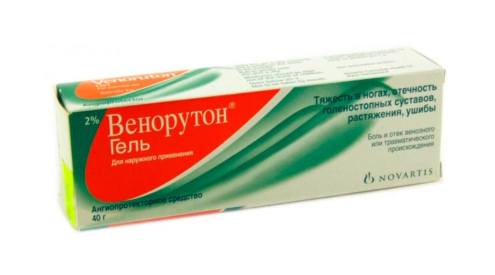 Unguente și geluri cu osteochondroză Unguent Apizartron pentru osteochondroză