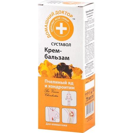 tratamentul artrozei genunchiului cu venin de albine
