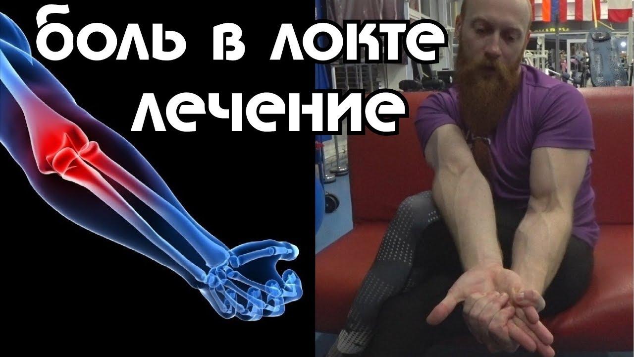 din care durerea în mușchi și articulații antibiotice pentru tratamentul artrozei