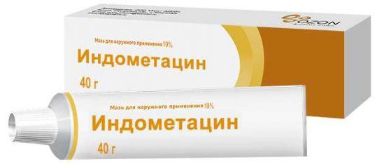 мазь от остеохондроза индометацин