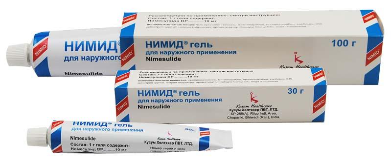 unguente de răcire pentru mușchi și articulații circulația sanguină articulară îmbunătățind medicamentele
