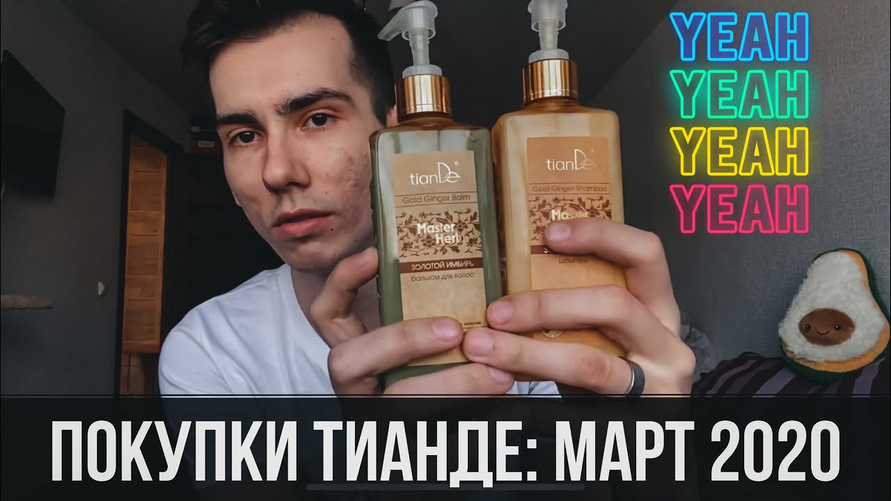 TianDe România   Articulații sănătoase - cu TianDe este simplu!