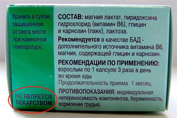 preparate vitaminice pentru articulații