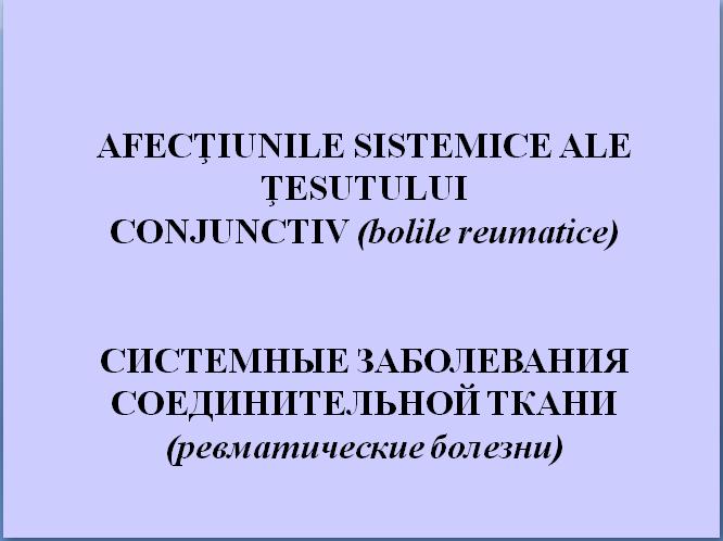 boli reumatice ale țesutului conjunctiv
