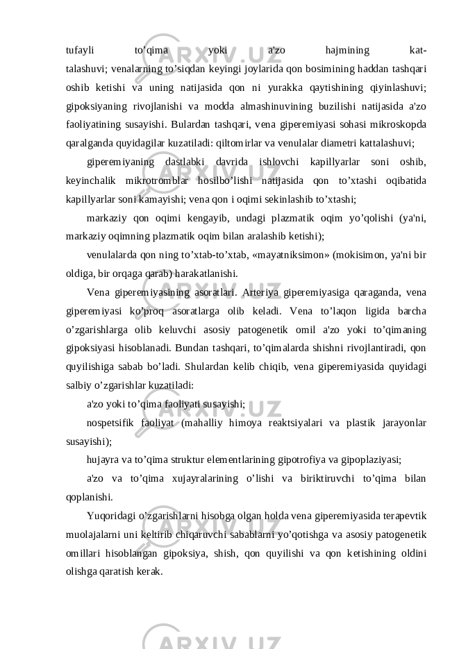 Artroscopia de genunchi   sfantipa.ro