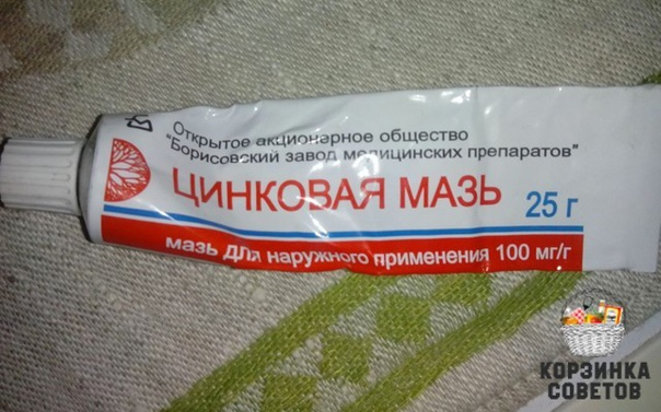 reconditii preparate de condroitina ce tratament pentru articulații