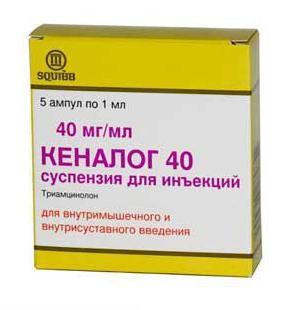 unguent cu hidrocortizon pentru osteochondroză