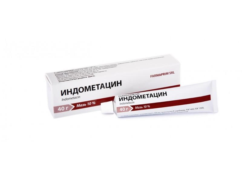 unguente pentru indometacina articulațiilor splina marita si dureri articulare cronice