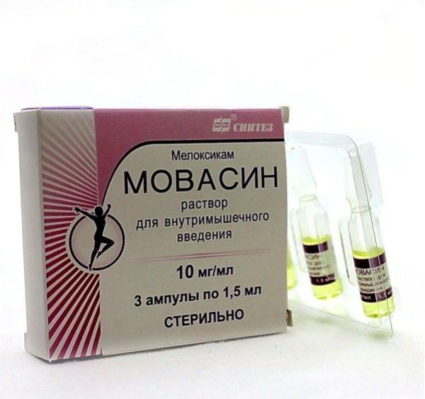 medicamente pentru tratamentul artrozei cervicale