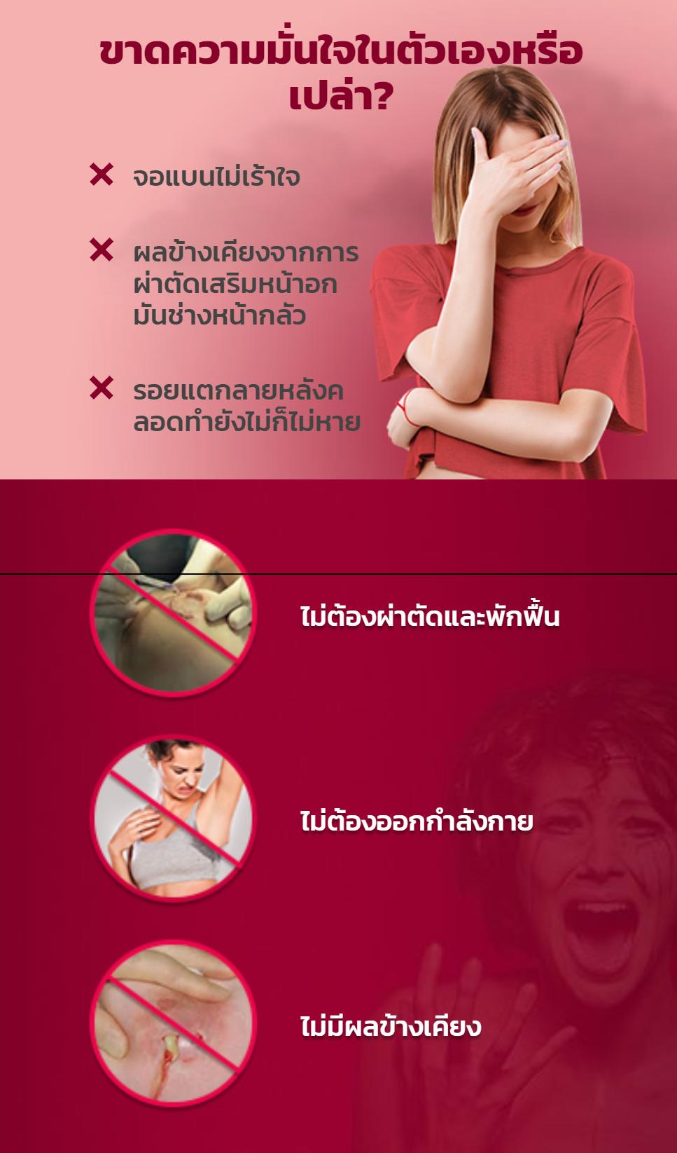artrita articulațiilor care este