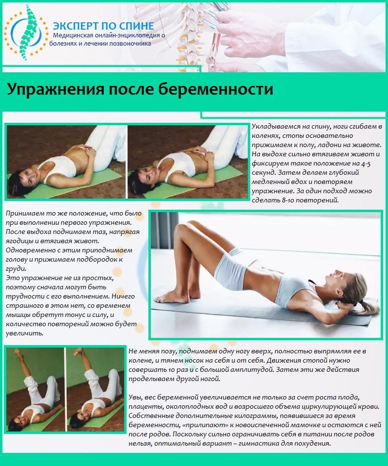 cum să tratezi articulațiile cu trifoi dexalgin pentru recenzii ale durerilor articulare