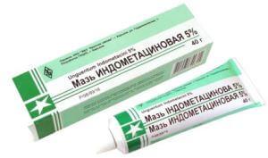 Indometacin MK, crema
